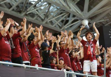 È iniziata la J League più bella di sempre